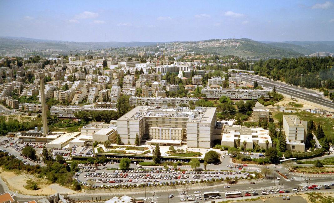 A Letter from Shaarei Zedek Medical Center