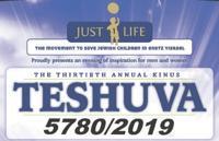 Tshuva 2019