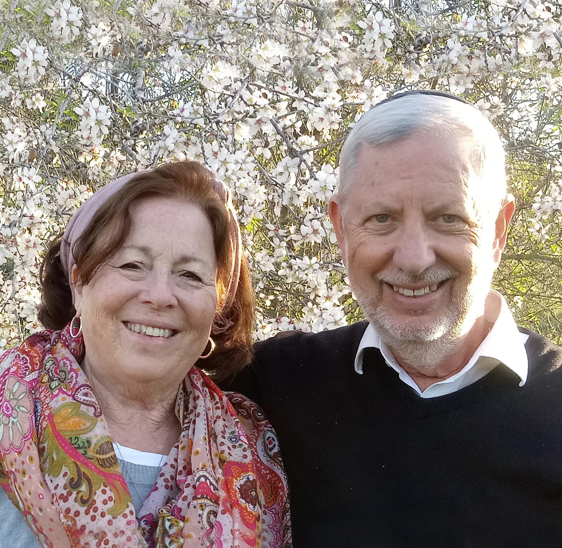 Elyse and Rabbi Reuven Kruger