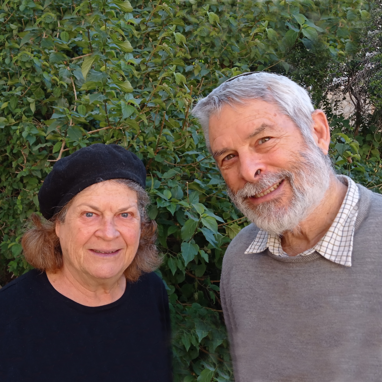 Edna and Professor Hillel Frisch