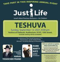 The 32nd Annual Teshuva Derasha with Rabbi Frand